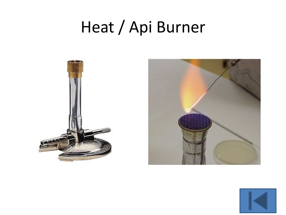 Heat / Api Burner