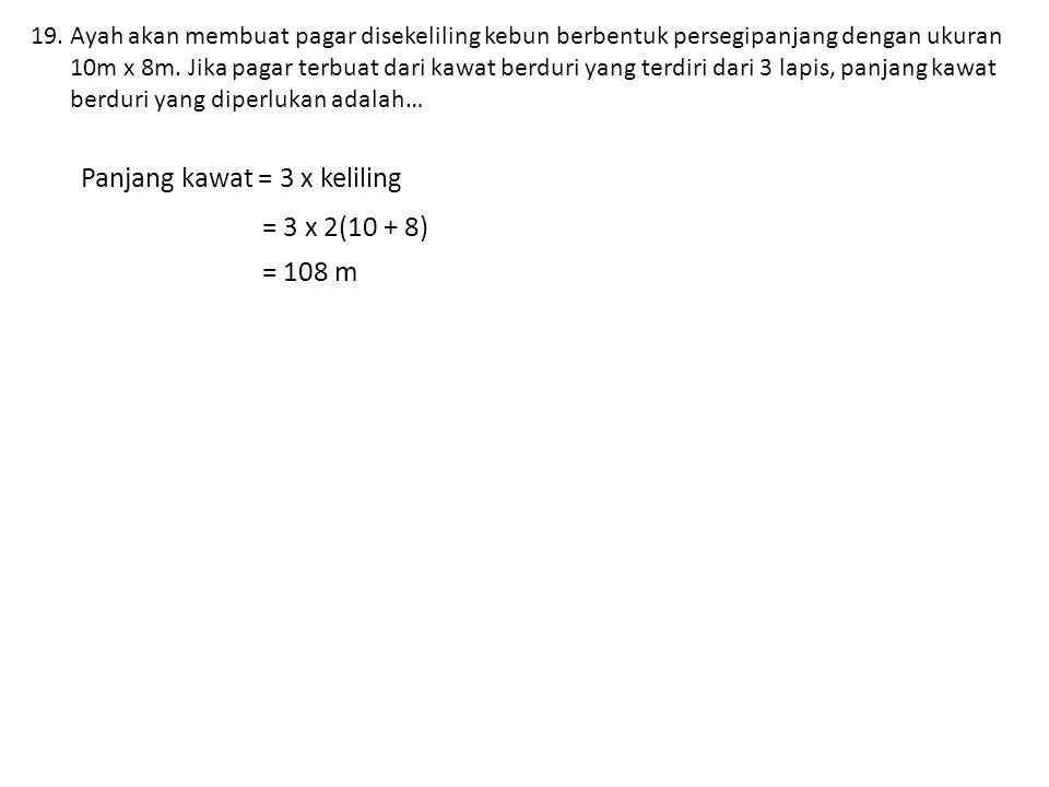 Panjang kawat = 3 x keliling