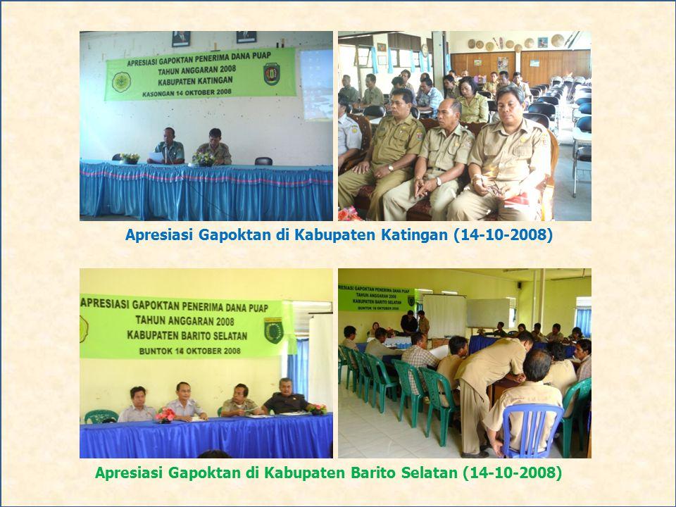 Apresiasi Gapoktan di Kabupaten Katingan (14-10-2008)