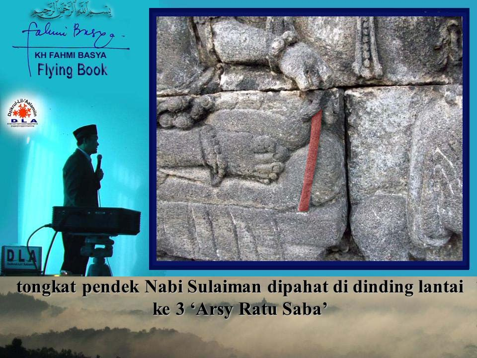 tongkat pendek Nabi Sulaiman dipahat di dinding lantai ke 3 'Arsy Ratu Saba'