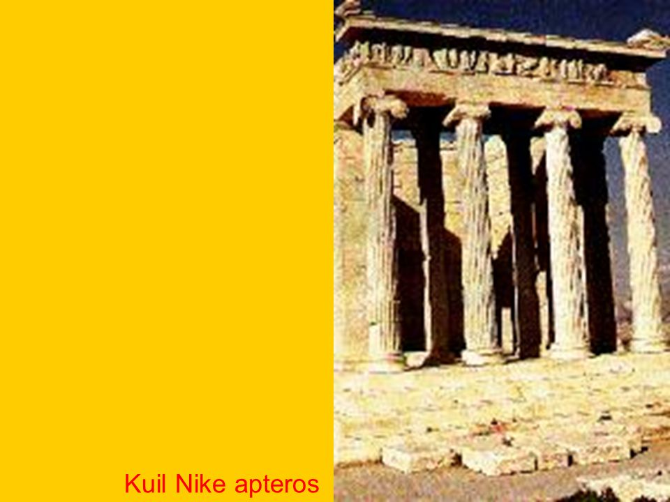 Kuil Nike apteros