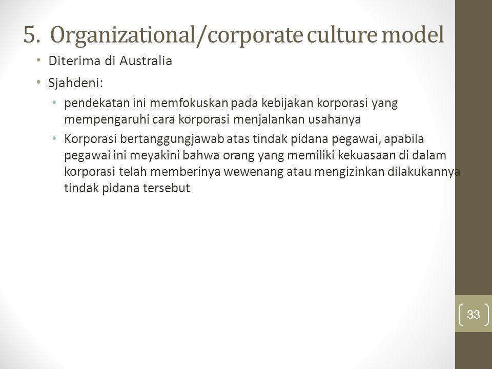 5. Organizational/corporate culture model