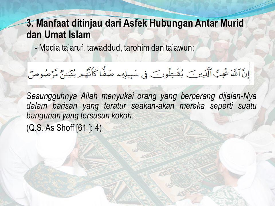 3. Manfaat ditinjau dari Asfek Hubungan Antar Murid dan Umat Islam