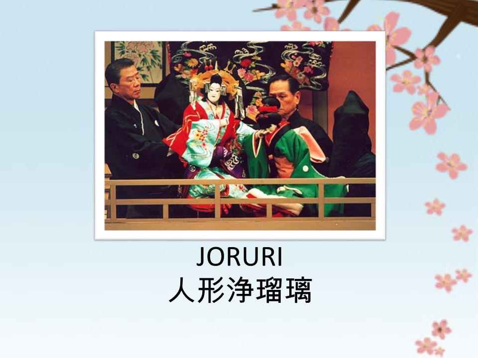 JORURI 人形浄瑠璃