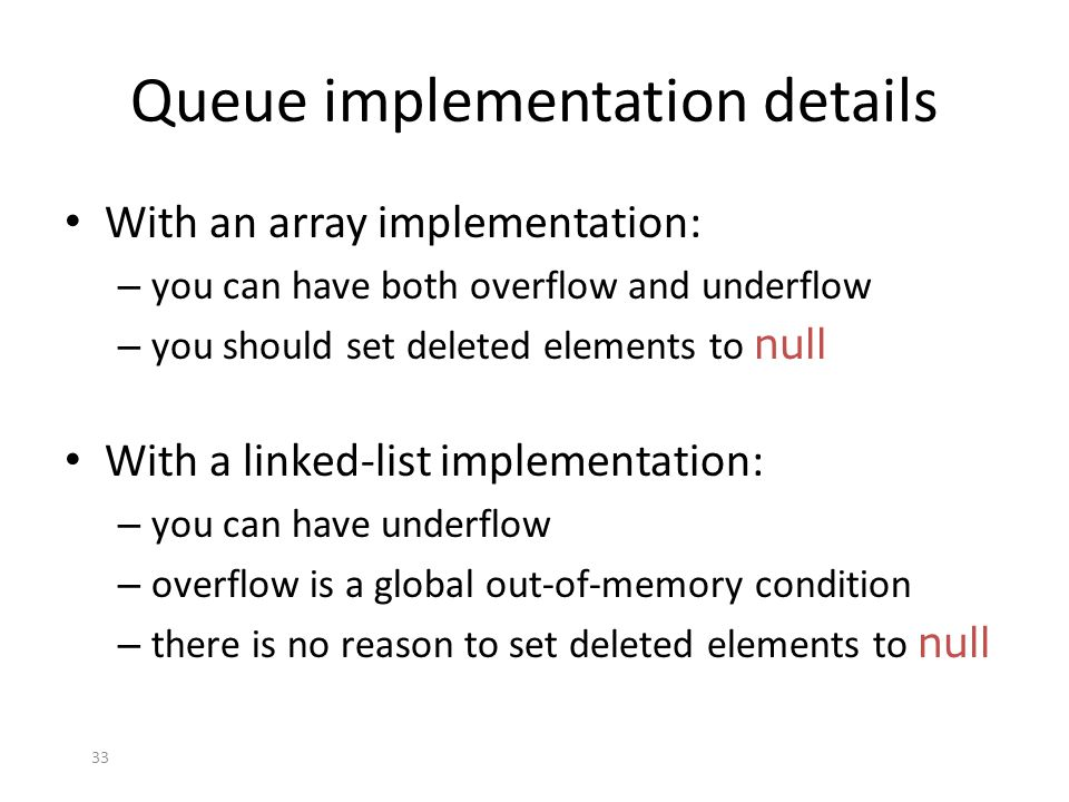 Queue implementation details