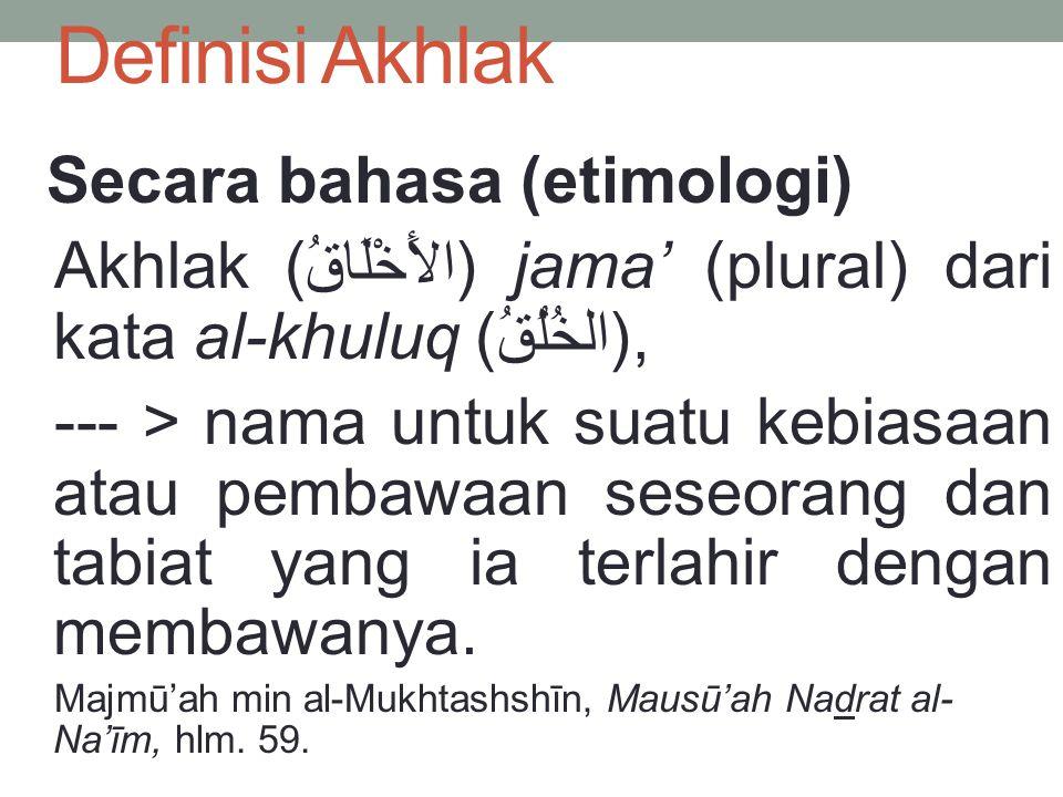 Definisi Akhlak Secara bahasa (etimologi)