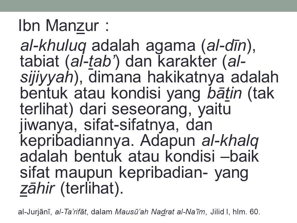 Ibn Manzur :