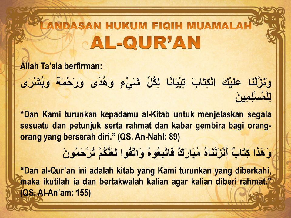 LANDASAN HUKUM FIQIH MUAMALAH AL-QUR'AN