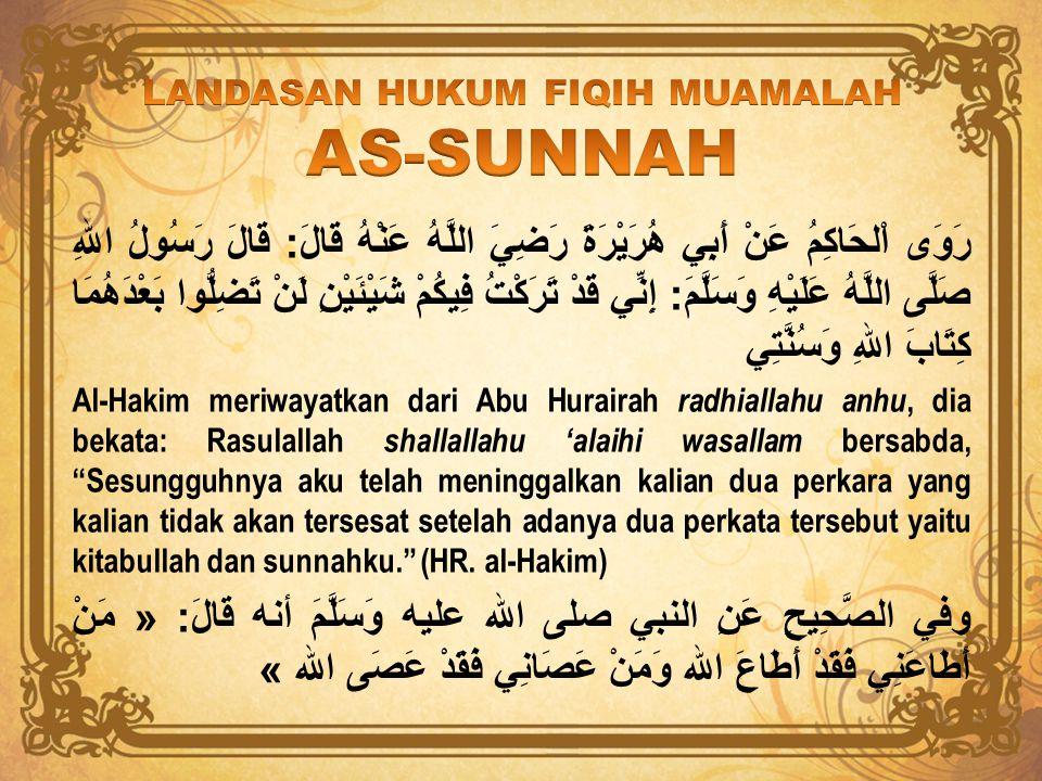 LANDASAN HUKUM FIQIH MUAMALAH AS-SUNNAH