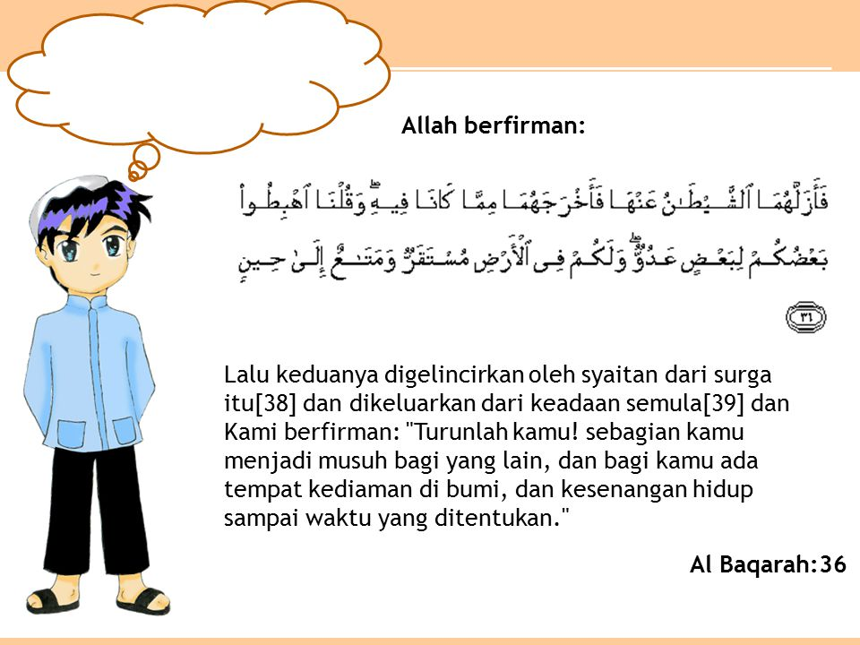 Allah berfirman:
