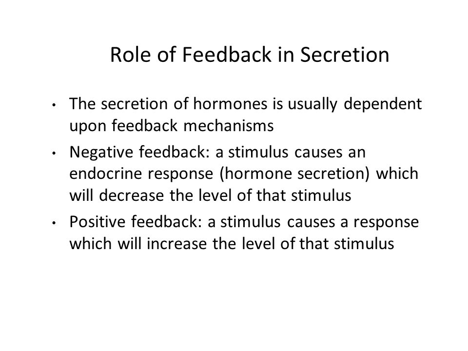 Role of Feedback in Secretion