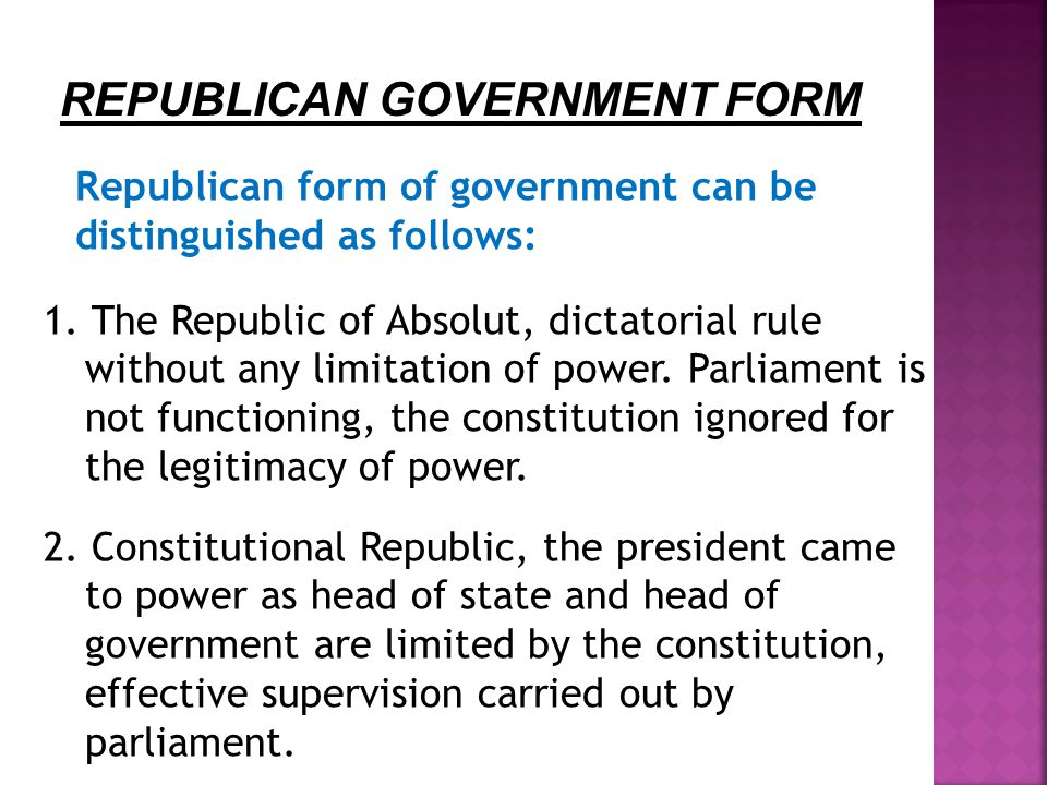REPUBLICAN GOVERNMENT FORM