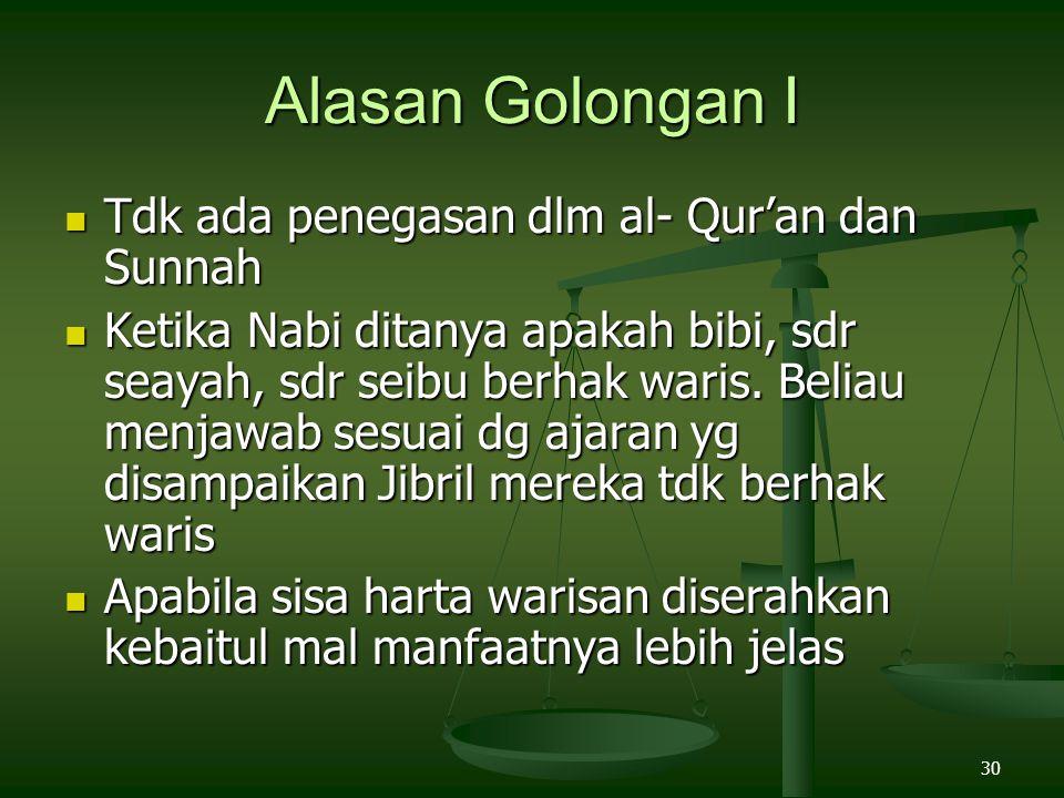 Alasan Golongan I Tdk ada penegasan dlm al- Qur'an dan Sunnah
