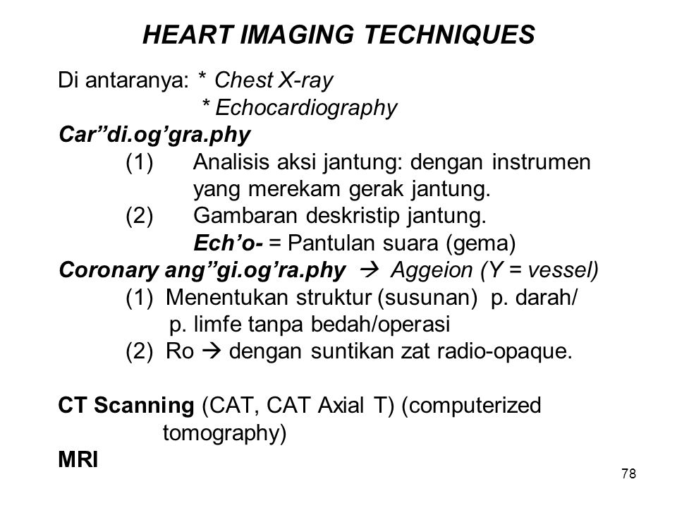 HEART IMAGING TECHNIQUES
