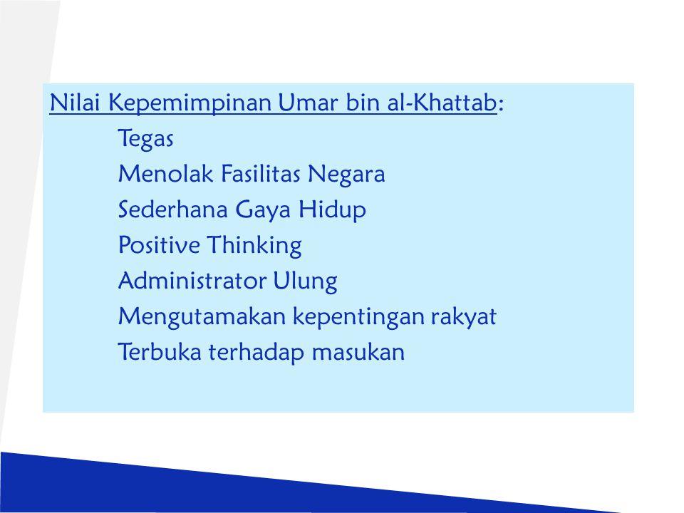 Nilai Kepemimpinan Umar bin al-Khattab: