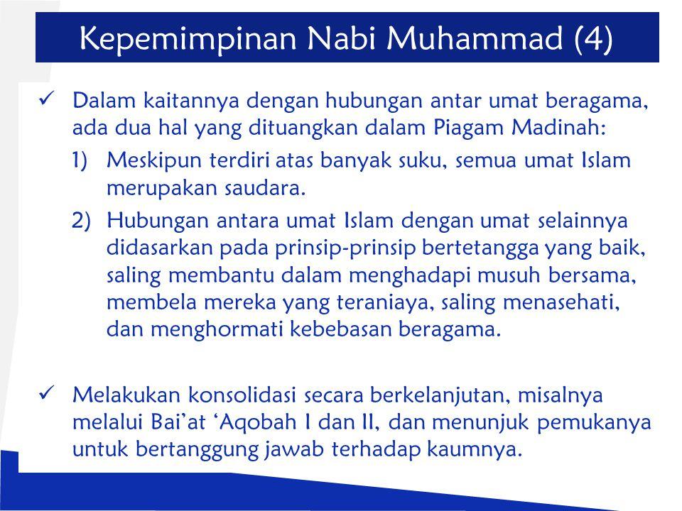 Kepemimpinan Nabi Muhammad (4)