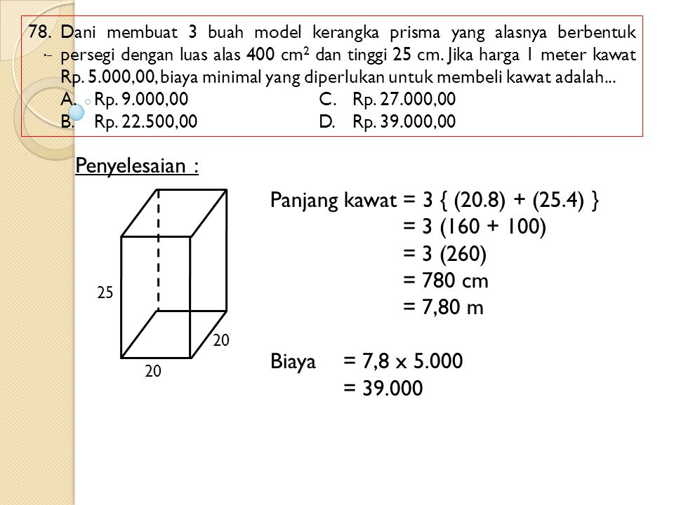 Panjang kawat = 3 { (20.8) + (25.4) } = 3 (160 + 100) = 3 (260)