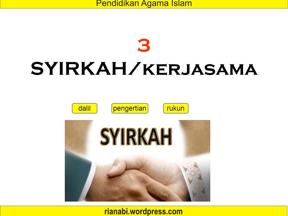 3 SYIRKAH/kerjasama dalil pengertian rukun