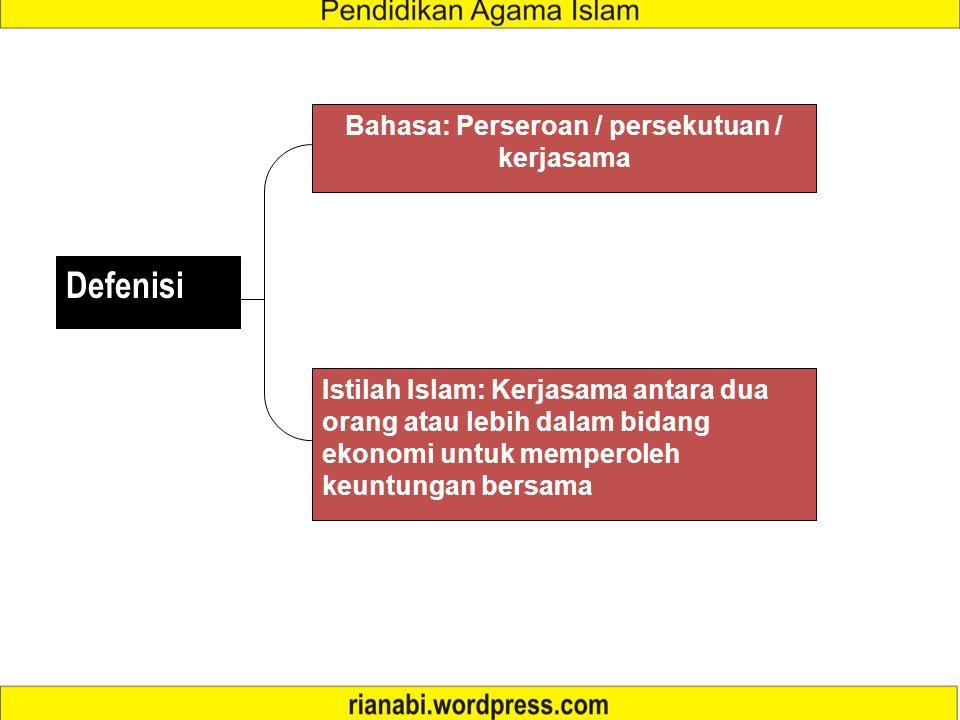 Bahasa: Perseroan / persekutuan / kerjasama