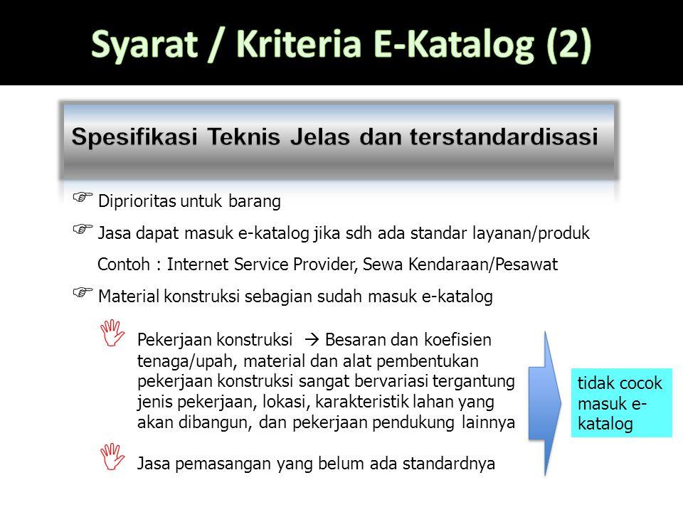 Syarat / Kriteria E-Katalog (2)