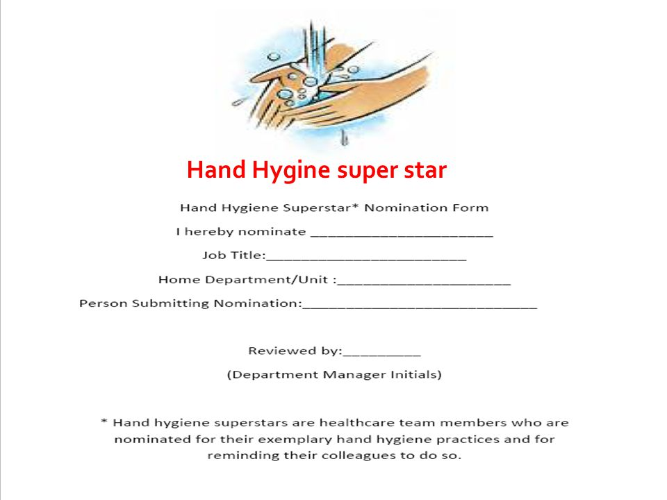 Hand Hygine super star