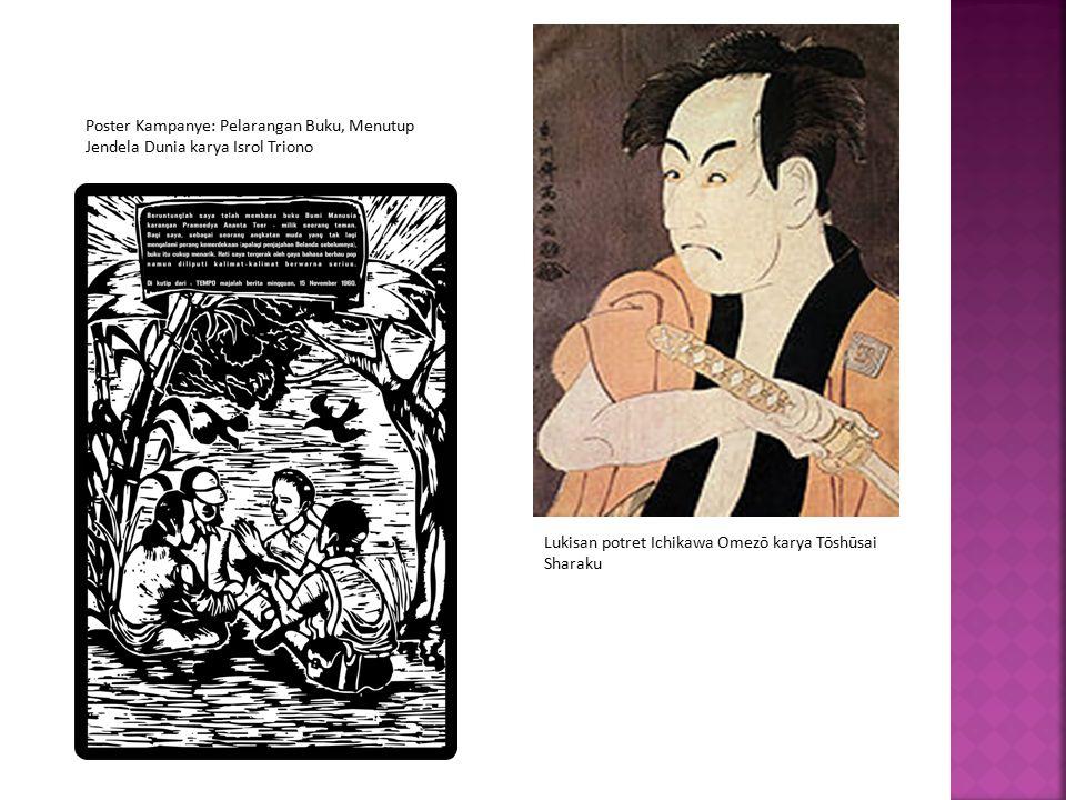 Poster Kampanye: Pelarangan Buku, Menutup Jendela Dunia karya Isrol Triono