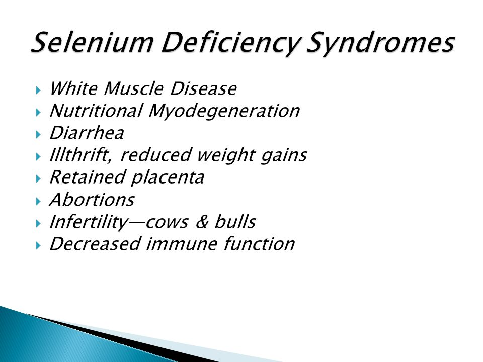 Selenium Deficiency Syndromes
