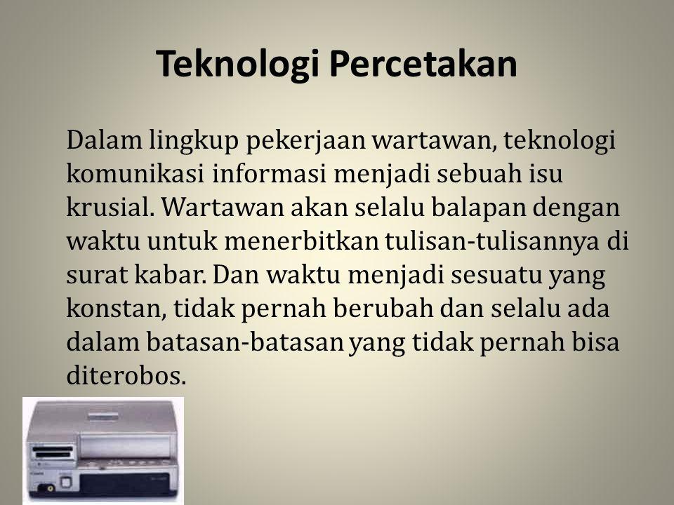 Teknologi Percetakan