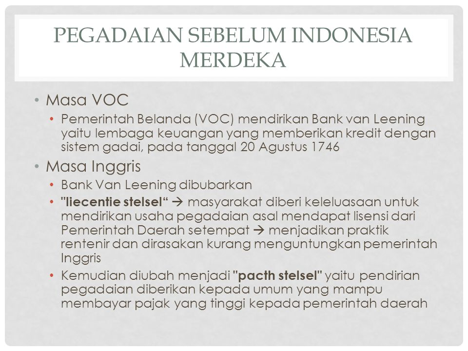 pegadaian sebelum indonesia merdeka