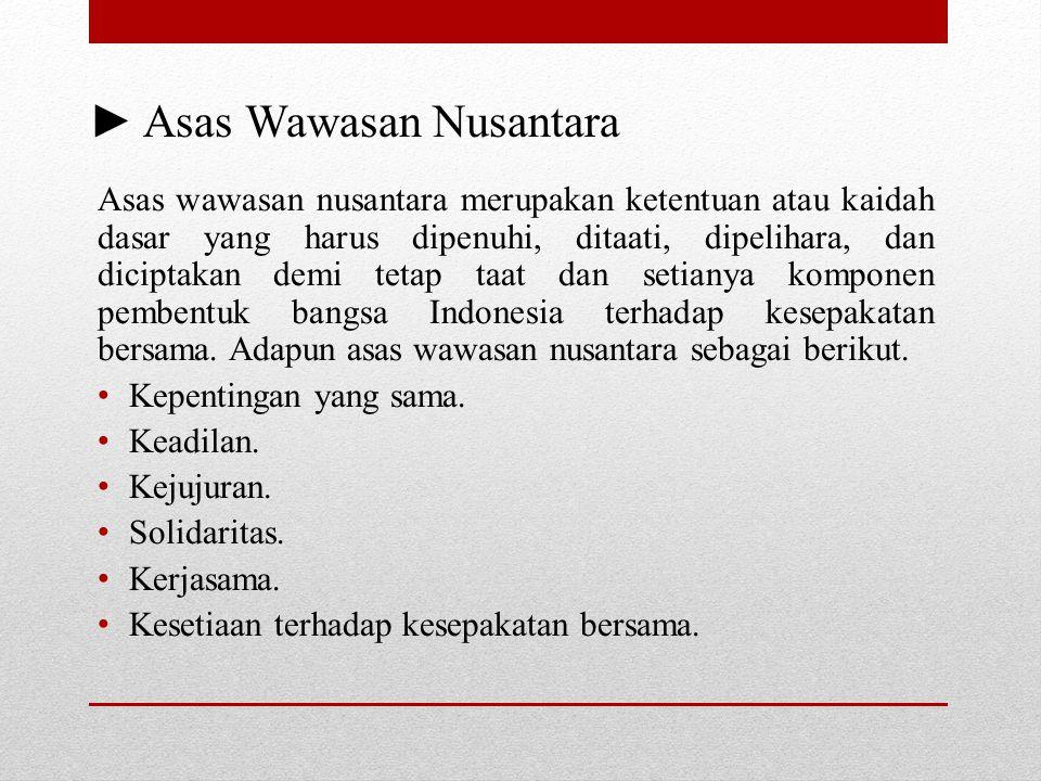 ► Asas Wawasan Nusantara