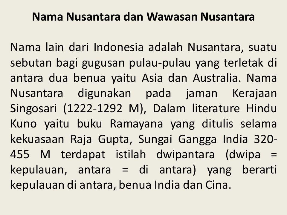 Nama Nusantara dan Wawasan Nusantara