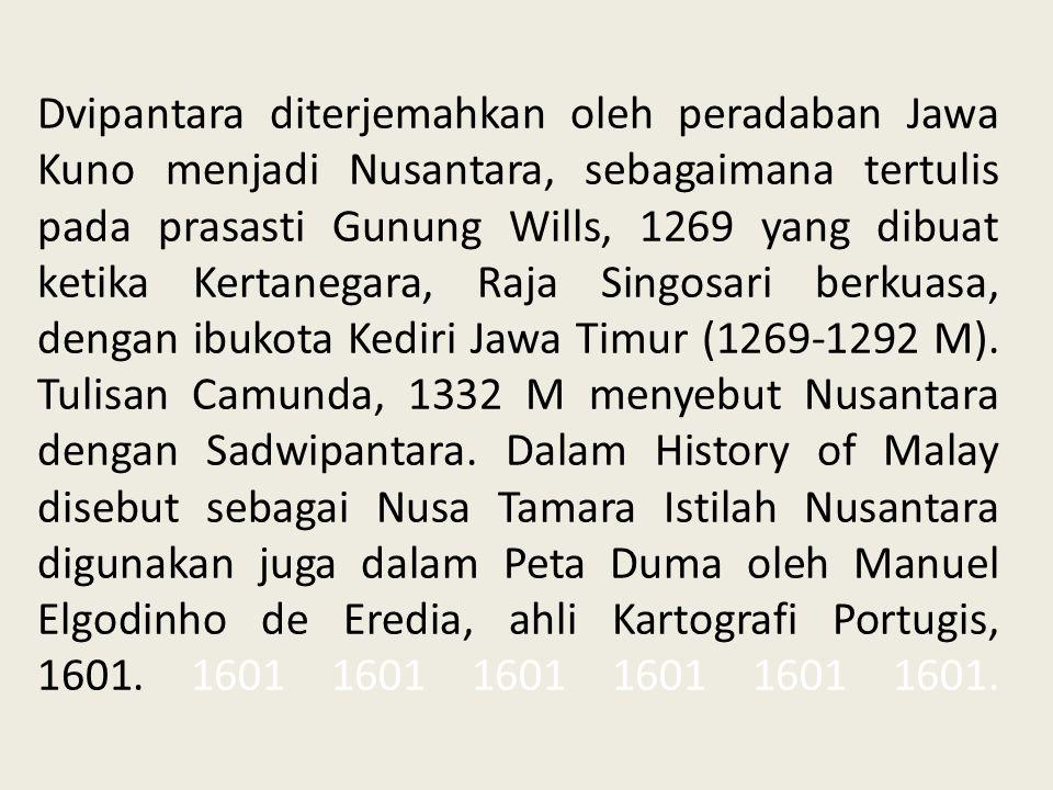 Dvipantara diterjemahkan oleh peradaban Jawa Kuno menjadi Nusantara, sebagaimana tertulis pada prasasti Gunung Wills, 1269 yang dibuat ketika Kertanegara, Raja Singosari berkuasa, dengan ibukota Kediri Jawa Timur (1269-1292 M).