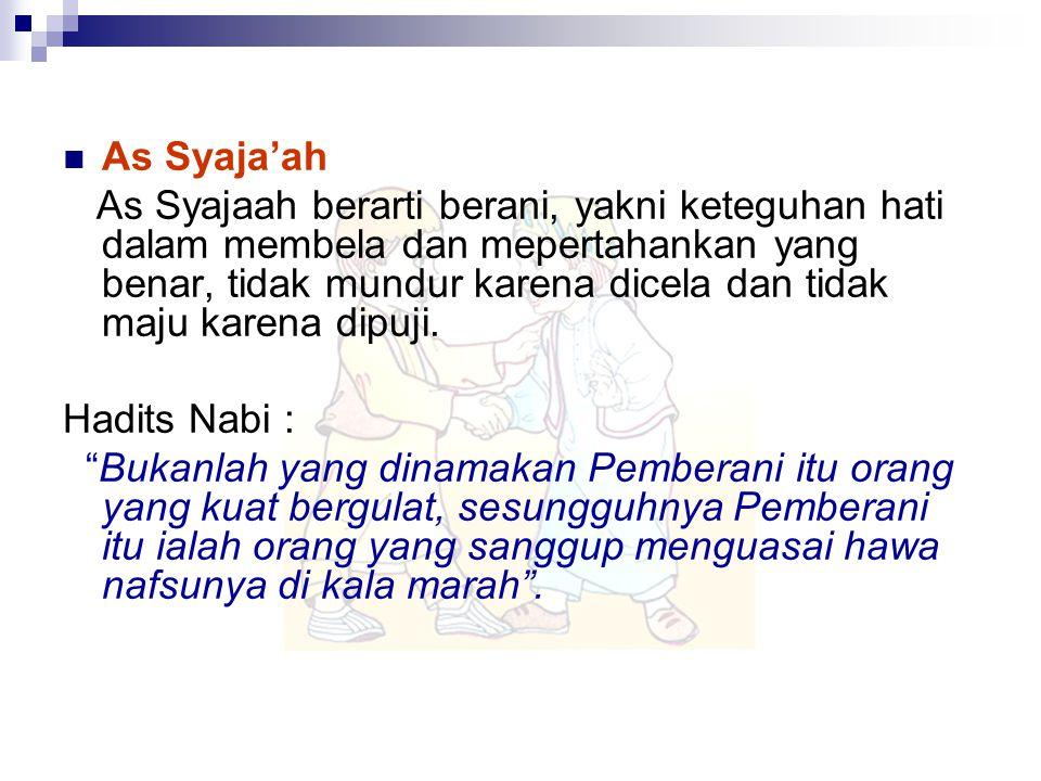 As Syaja'ah