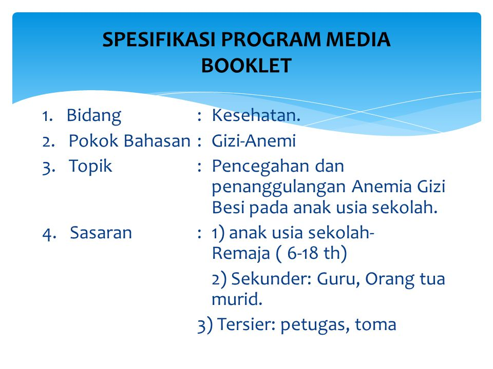 SPESIFIKASI PROGRAM MEDIA BOOKLET