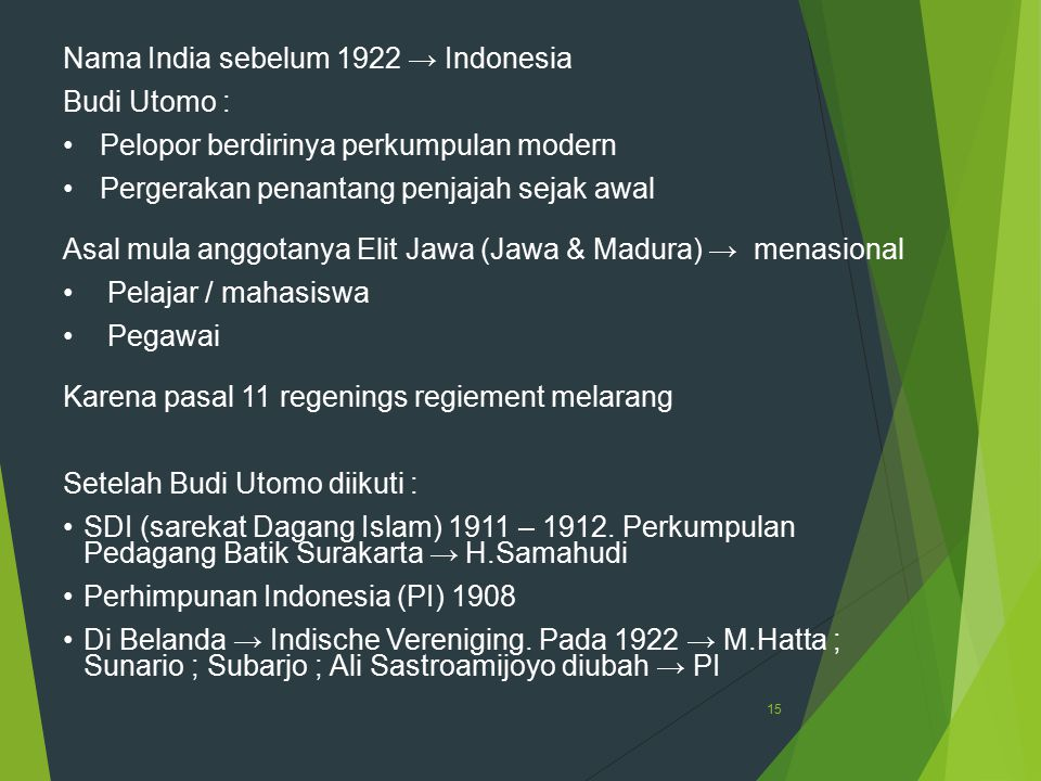 Nama India sebelum 1922 → Indonesia
