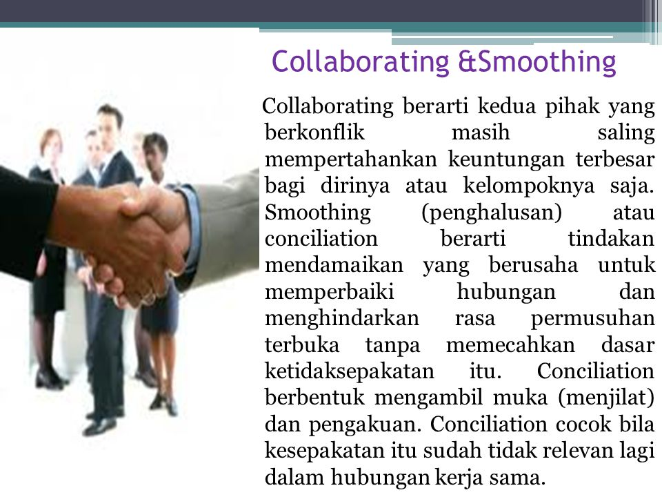 Collaborating &Smoothing