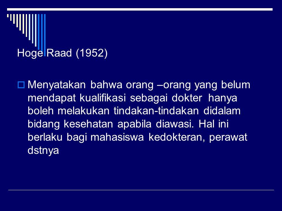 Hoge Raad (1952)