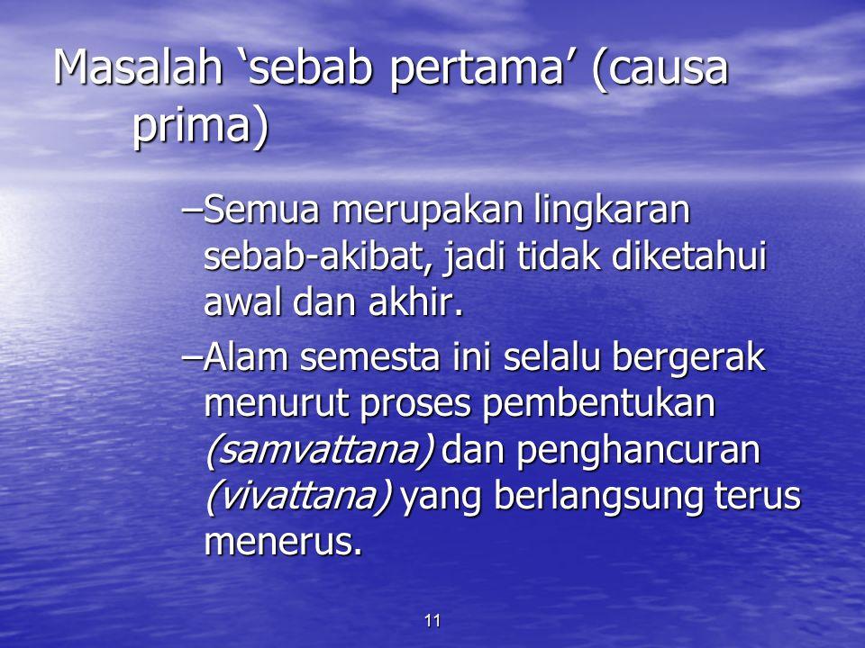 Masalah 'sebab pertama' (causa prima)