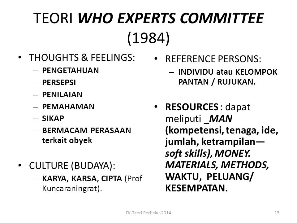 TEORI WHO EXPERTS COMMITTEE (1984)