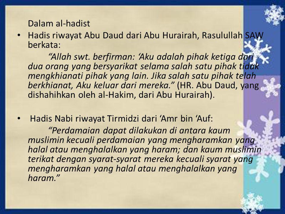 Dalam al-hadist Hadis riwayat Abu Daud dari Abu Hurairah, Rasulullah SAW berkata: