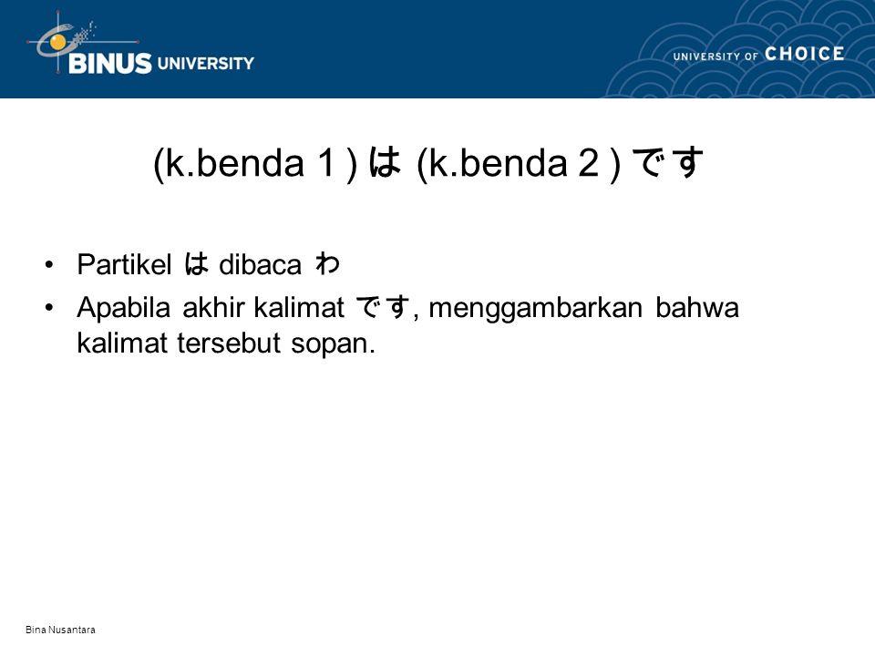 (k.benda1) は (k.benda2) です Partikel は dibaca わ