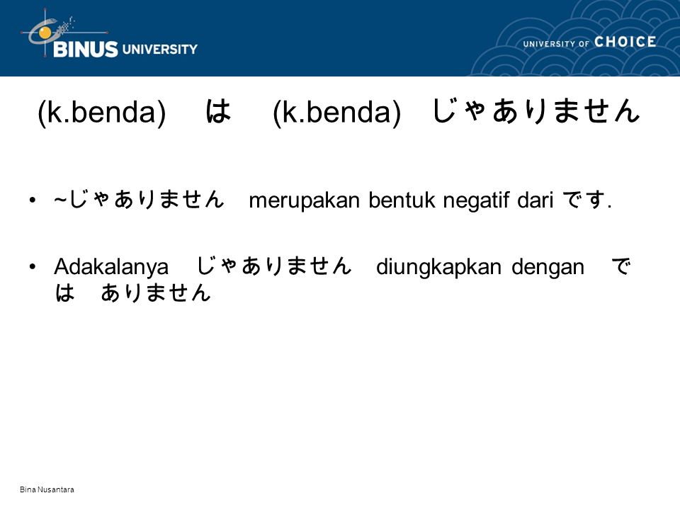 (k.benda) は (k.benda) じゃありません