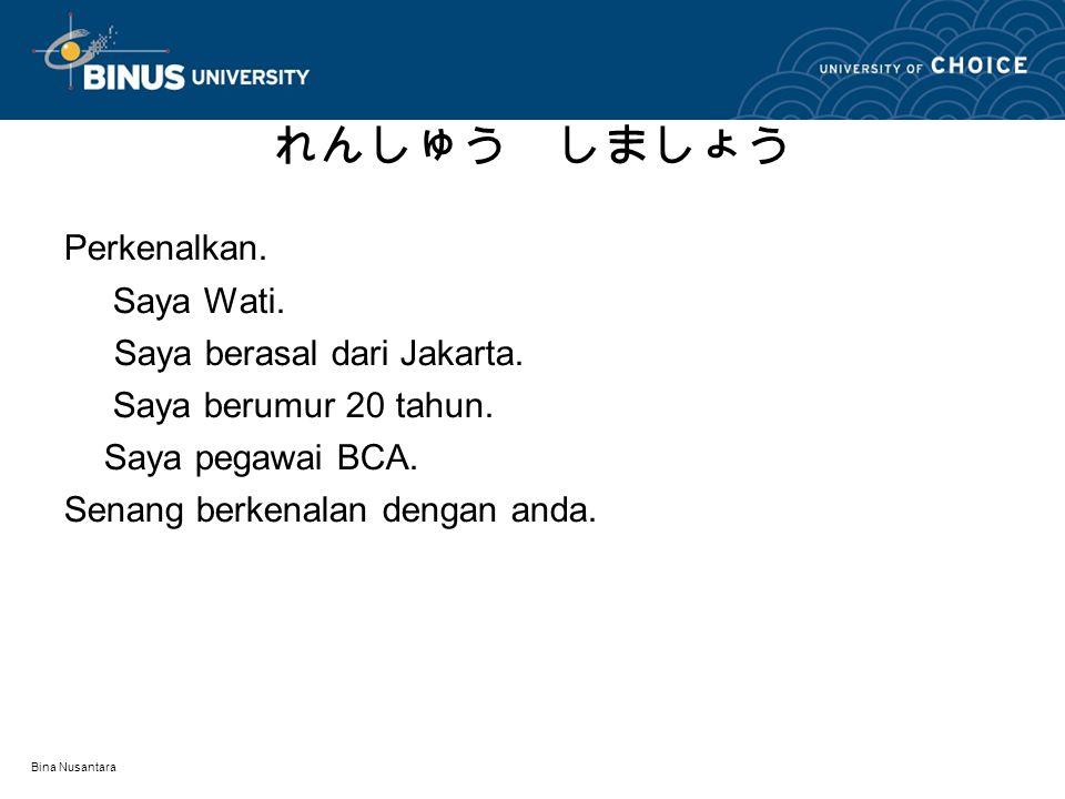 れんしゅう しましょう Perkenalkan. Saya Wati. Saya berasal dari Jakarta.