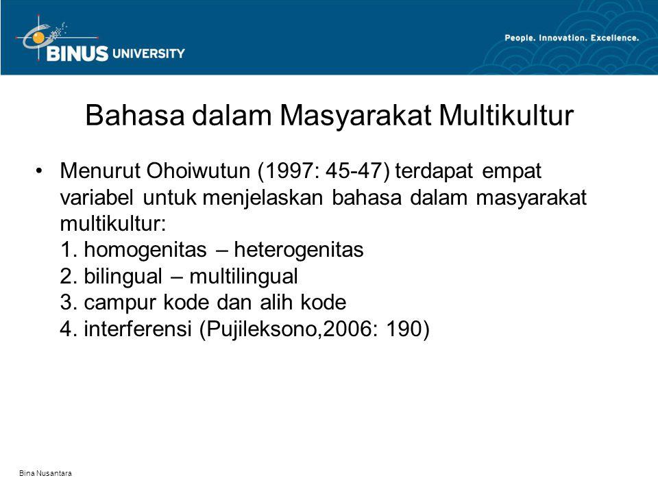 Bahasa dalam Masyarakat Multikultur