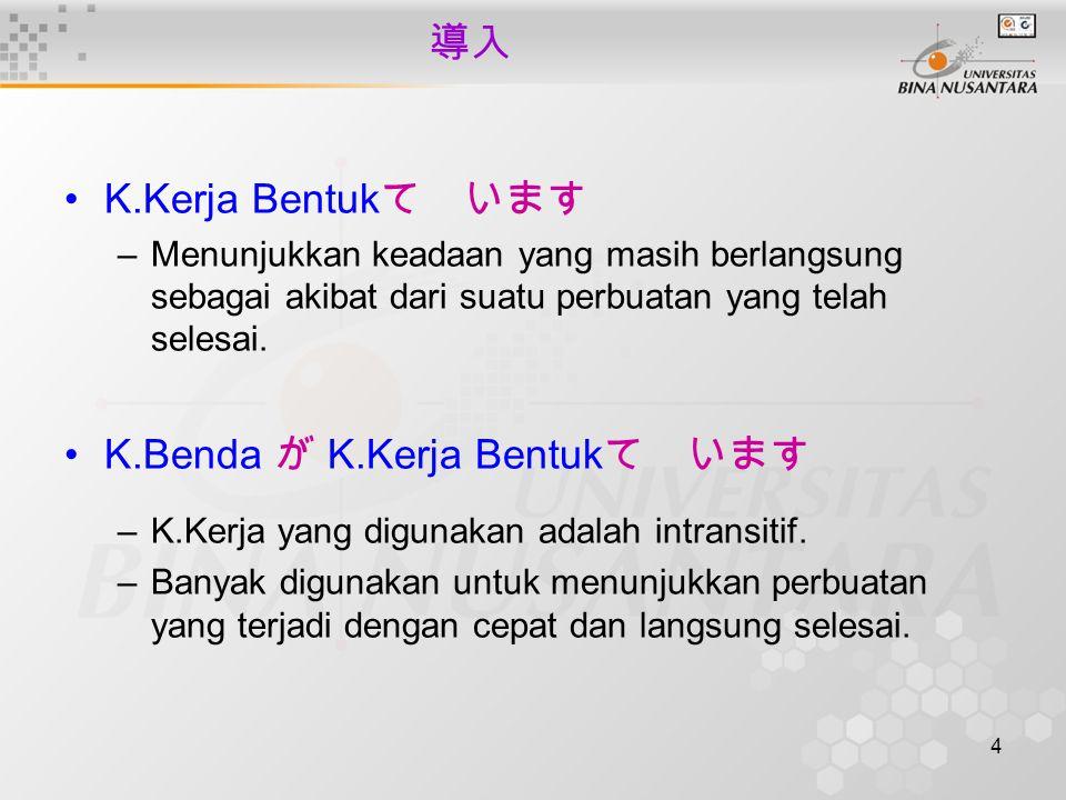 K.Benda が K.Kerja Bentukて います