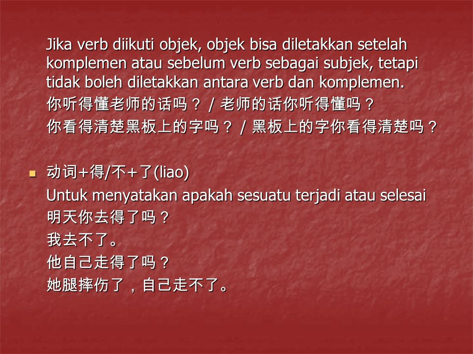 Jika verb diikuti objek, objek bisa diletakkan setelah komplemen atau sebelum verb sebagai subjek, tetapi tidak boleh diletakkan antara verb dan komplemen.