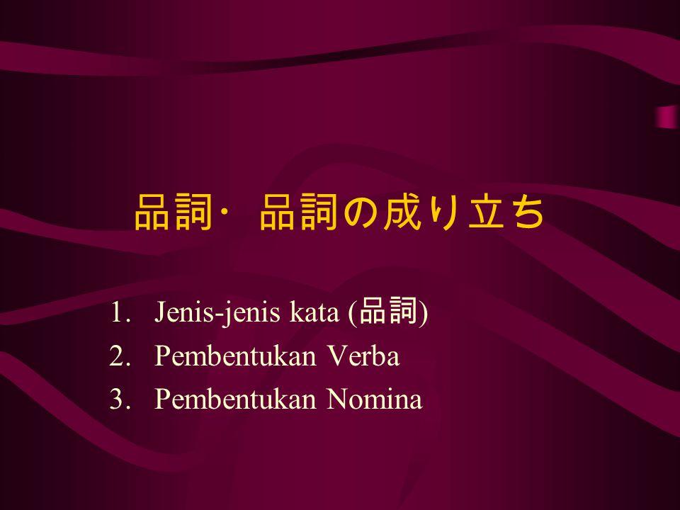 Jenis-jenis kata (品詞) Pembentukan Verba Pembentukan Nomina