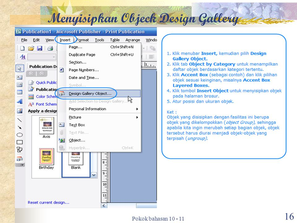 Menyisipkan Objeck Design Gallery