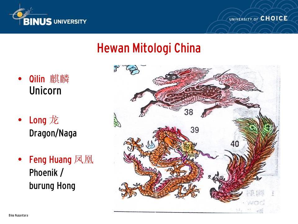 Hewan Mitologi China Qilin 麒麟Unicorn Long 龙 Dragon/Naga Feng Huang 凤凰