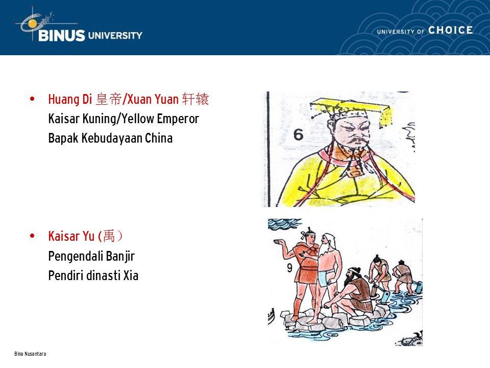Huang Di 皇帝/Xuan Yuan 轩辕 Kaisar Kuning/Yellow Emperor